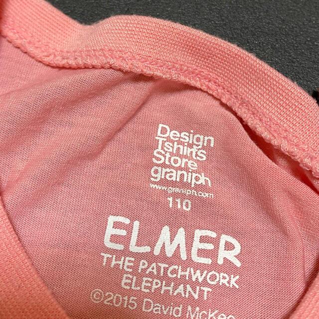 Design Tshirts Store graniph(グラニフ)のgraniph グラニフぞうのエルマーワンピ キッズ/ベビー/マタニティのキッズ服女の子用(90cm~)(ワンピース)の商品写真