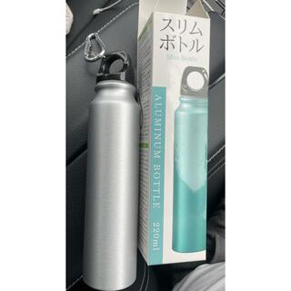 スリムボトル 220ml シルバー系 保温なし(タンブラー)