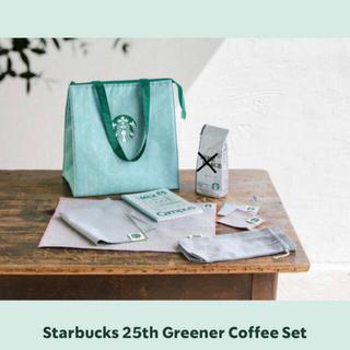 Starbucks Coffee - Starbucks 25th Greener Coffee Setスタバ25周年