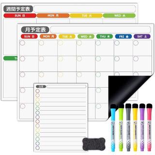 【新品】マグネットシート冷蔵庫用ボード 3枚セット(その他)