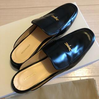 【本日限定値下げ新品】AKIRANAKA トンボパンプス(ローファー/革靴)