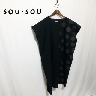 ソウソウ(SOU・SOU)の【SOU・SOU(ソウソウ)】ドット柄、変形ワンピース(ひざ丈ワンピース)