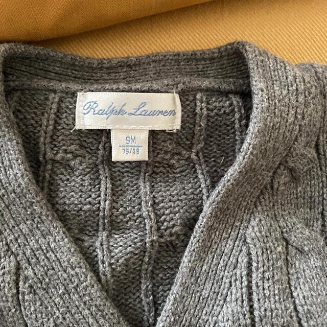 Ralph Lauren(ラルフローレン)のラルフローレン カーディガン  キッズ/ベビー/マタニティのキッズ服男の子用(90cm~)(カーディガン)の商品写真