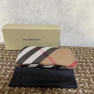 バーバリー(BURBERRY)の⭐️新品⭐️バーバリー メガネケース 箱付き(サングラス/メガネ)