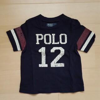 ポロラルフローレン(POLO RALPH LAUREN)のベビー服(Tシャツ)