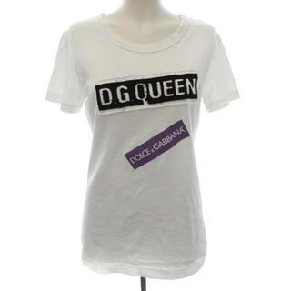 ドルチェアンドガッバーナ(DOLCE&GABBANA)のドルチェ&ガッバーナ ドルガバ Tシャツ カットソー ダメージ加工 ロゴ 白(その他)