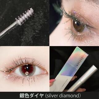 ZEESEA(ズーシー) ダイヤモンドシリーズ 銀色ダイヤ(眉マスカラ)