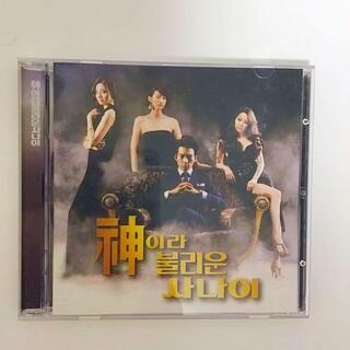 韓国ドラマ 神と呼ばれた男 サウンドトラック OST(テレビドラマサントラ)