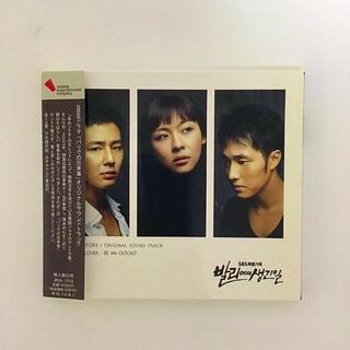 韓国ドラマ バリでの出来事 サウンドトラック OST(テレビドラマサントラ)