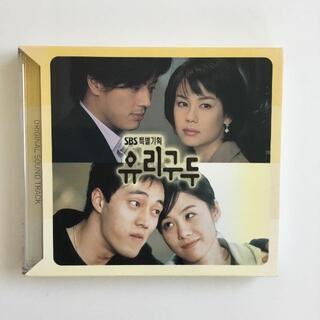 韓国ドラマ ガラスの靴 サウンドトラック OST(テレビドラマサントラ)