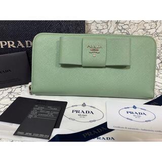 シャネル(CHANEL)の極美品♡PRADA リボン♡レアカラー♡パステルグリーン ラウンドジップ(財布)