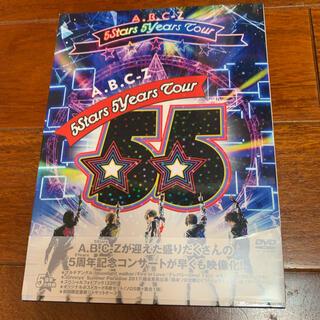 エービーシーズィー(A.B.C.-Z)の A.B.C-Z 5Stars 5Years Tour(DVD初回限定盤)(ミュージック)