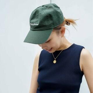 ドゥーズィエムクラス(DEUXIEME CLASSE)のドゥーズィエムクラス 【SKIN/スキン】 CAP 新品 帽子キャップ グリーン(キャップ)