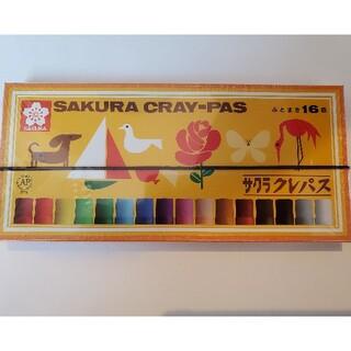 サクラクレパス(サクラクレパス)のサクラクレパス ふとまき16色(クレヨン/パステル)