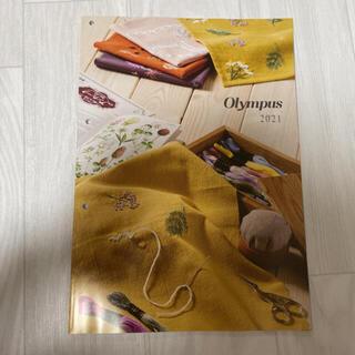 オリンパス(OLYMPUS)のオリムパス カタログ 最新号 ラスト一点(趣味/スポーツ/実用)