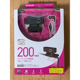 エレコム(ELECOM)のWebカメラ(UCAM-C520FEBK)4台(PC周辺機器)