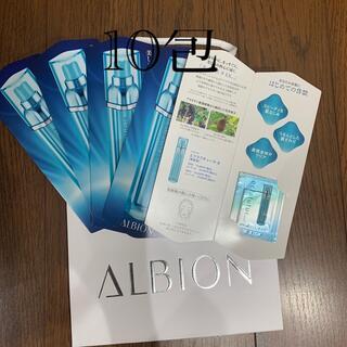 アルビオン(ALBION)のエクラフチュールd美容液 10包(サンプル/トライアルキット)
