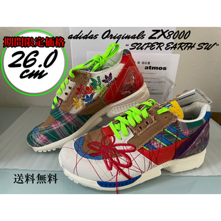 アディダス(adidas)の[26cm] adidas ショーン ウェザースプーン ZX8000(スニーカー)