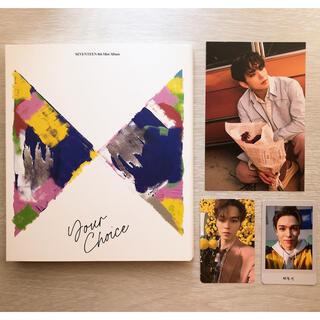 セブンティーン(SEVENTEEN)のyour  choice アルバム(K-POP/アジア)