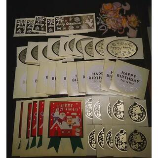 ラッピングシール ギフトシール 40枚&おまけ(印刷物)