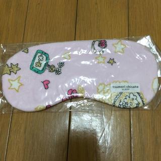 ツモリチサト(TSUMORI CHISATO)のアイマスク ツモリチサト(その他)