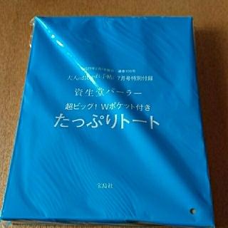 シセイドウ(SHISEIDO (資生堂))の資生堂パーラー たっぷりトート  ①(トートバッグ)