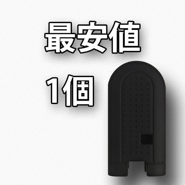 ダイハツ(ダイハツ)の工場直売 トヨタ ダイハツ 車用 スマートキーケース ブラック タント ウェイク 自動車/バイクの自動車(車外アクセサリ)の商品写真