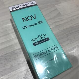 ノブ(NOV)のNOV 日焼け止めクリーム UVシールドEX (日焼け止め/サンオイル)