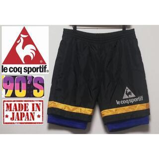 ルコックスポルティフ(le coq sportif)の40 90'S LE COQ SPORTIF ショーツ バギーズ 日本製(ショートパンツ)