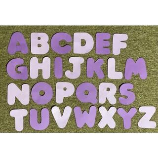 アルファベット A〜Z  飾り付け(その他)