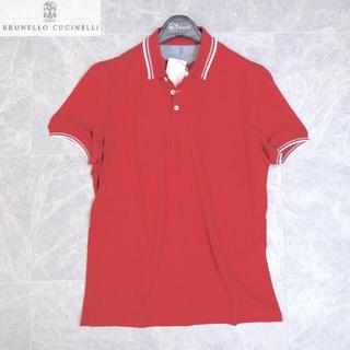 ブルネロクチネリ(BRUNELLO CUCINELLI)のブルネロクチネリ ポロシャツ2点(ポロシャツ)