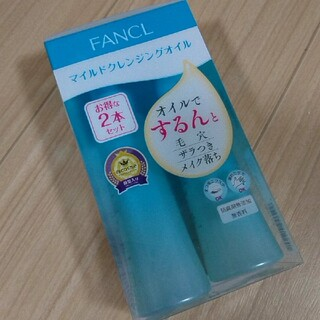 FANCL - FANCL ファンケル マイルドクレンジングオイル 120ml×2 セット 新品