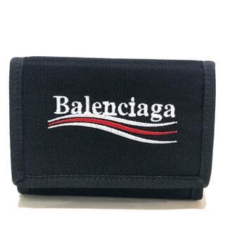 バレンシアガ(Balenciaga)の未使用 バレンシアガ  ロゴ エクスプローラー スクエア 三つ折り財布 ナイロン(折り財布)