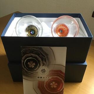 天野漆器 杯 金桜(貝入)  黒と朱 2個セット(食器)