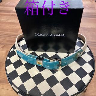ドルチェアンドガッバーナ(DOLCE&GABBANA)の[🦋D&G  新品:未使用 水色エナメルベルト🦋](ベルト)