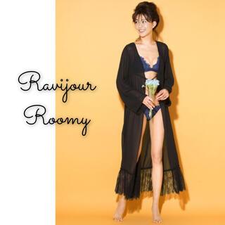 Ravijour - 【新品・タグ付き】Ravijour Roomy ロングスタイルガウン