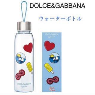 ドルチェアンドガッバーナ(DOLCE&GABBANA)のDOLCE&GABBANA ウォーターボトル ノベルティ(ノベルティグッズ)