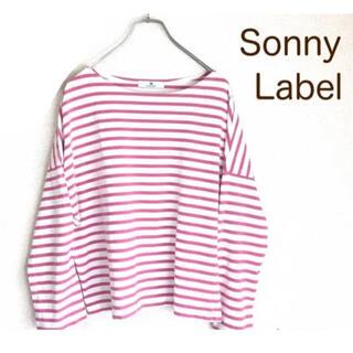 サニーレーベル(Sonny Label)の【Sonny Label】ボーダーカットソー 長袖  ピンク(カットソー(長袖/七分))
