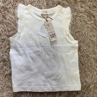 petit main - 新品!!プティマイン タンクトップ Tシャツ