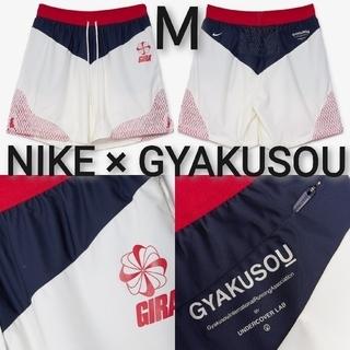アンダーカバー(UNDERCOVER)の新品 NIKE Gyakusou Mサイズ Woven Short Pants(ショートパンツ)
