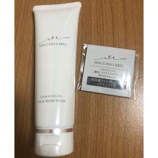 マキアレイベル(Macchia Label)の新品未使用マキアレイベルクリアエステフォームa 洗顔美容液ファンデーション(洗顔料)