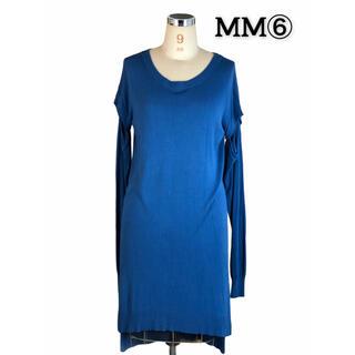 エムエムシックス(MM6)の【MM6】ニットロングワンピース ブルー青 エムエム6メゾンマルジェラ S(ロングワンピース/マキシワンピース)