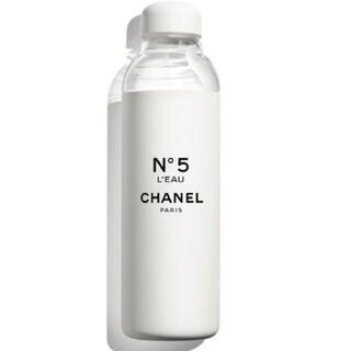 シャネル(CHANEL)のCHANEL シャネル N°5 ローボトル(タンブラー)