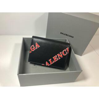 バレンシアガ(Balenciaga)の[新品未使用]バレンシアガ 三つ折り財布 ミニ財布 ブラック(折り財布)