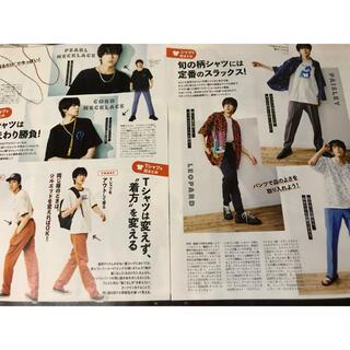 美少年 佐藤龍我FINEBOYS 8月号6頁切り抜き(印刷物)