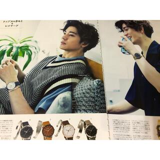 中島裕翔メンズノンノ8.9月号4頁切り抜き(印刷物)