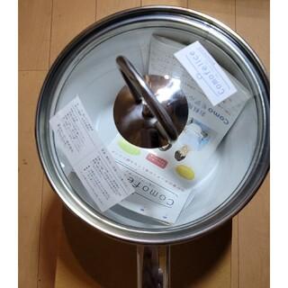 フジホーロー(富士ホーロー)のコモ·フェリーチェ ホーロー ミルクパン 16cm(鍋/フライパン)