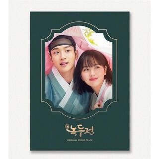 韓国ドラマ朝鮮ロコノクドゥ伝 O.S.T(テレビドラマサントラ)