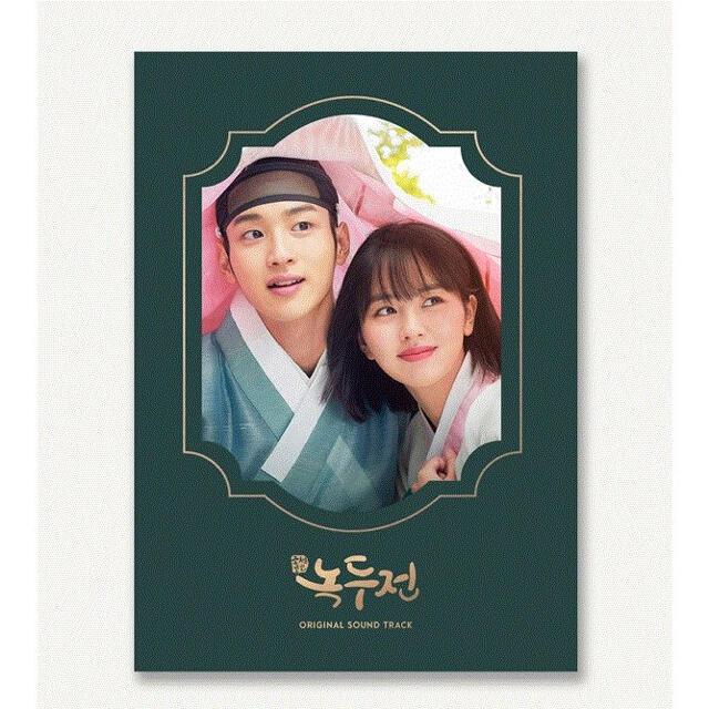 韓国ドラマ朝鮮ロコノクドゥ伝 O.S.T エンタメ/ホビーのCD(テレビドラマサントラ)の商品写真