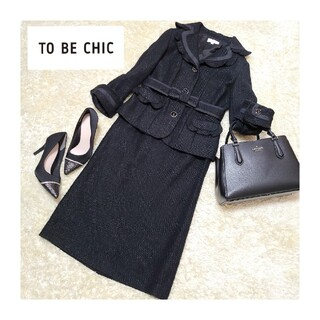 TO BE CHIC - 〘少々訳あり〙TO BE CHIC*ウエストリボン付きスカートスーツ上下セット